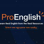 ProEnglish Course