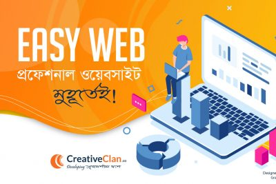 Web development bangla course
