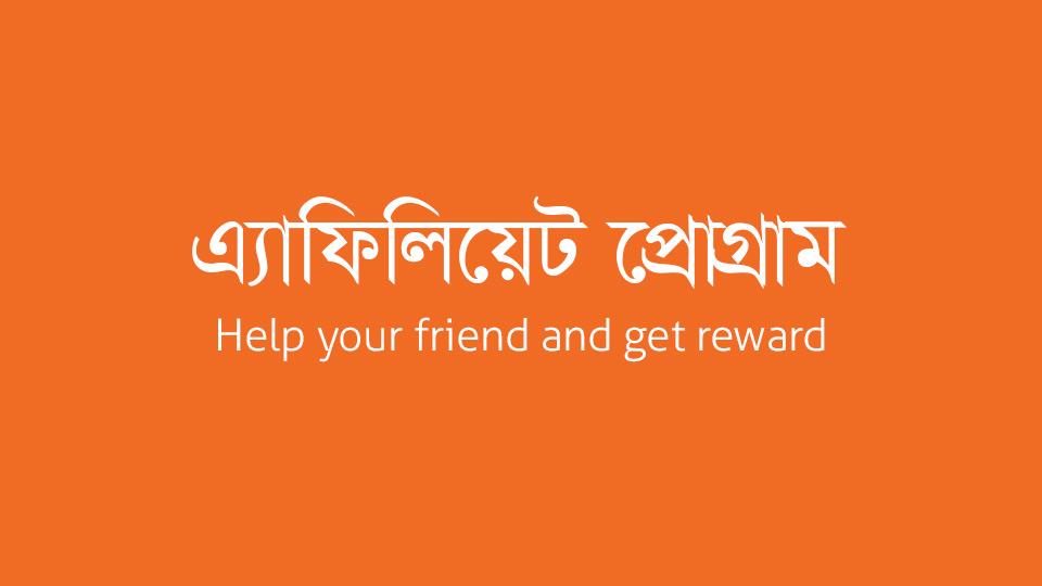 creative clan affiliate income bangladesh