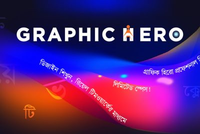 Graphic Hero Professional Graphic Design Bangla Full Course